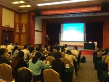 Meeting_Beijing_New